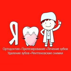 Штейн Галина Александровна